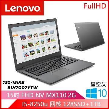 【福利品】LENOVO IP130 15.6吋筆電(i5-8250U/MX110/4G/128G+1T)