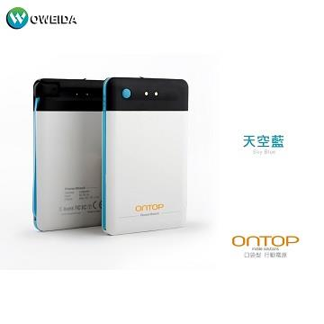 OWEIDA MFI名片型2500mAh行動電源-藍色
