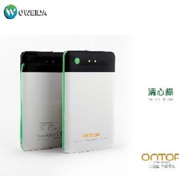OWEIDA MFI名片型2500mAh行動電源-綠色