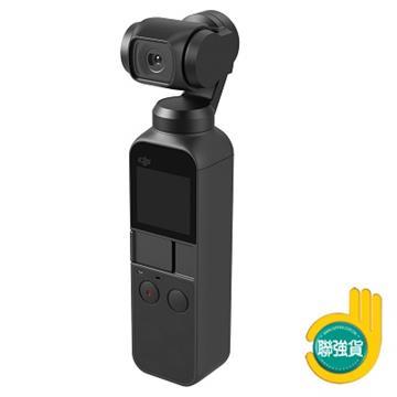 DJI Osmo Pocket 手機雲台相機