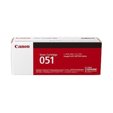 (客訂商品)佳能Canon CARTRIDGE 051黑色碳粉匣