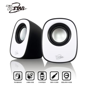【福利品】T.C.STAR TCS2286 2.0 USB多媒體喇叭-白