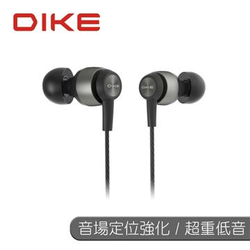 DIKE DE242 超重低音大腔體入耳式耳麥-灰