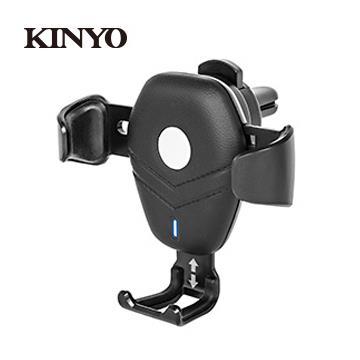 KINYO WL-115 無線充電重力式車夾 WL-115