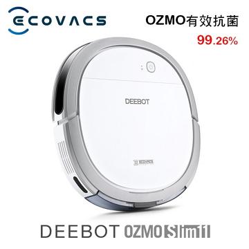 ECOVACS DEEBOT Slim11全能地面清潔機器人