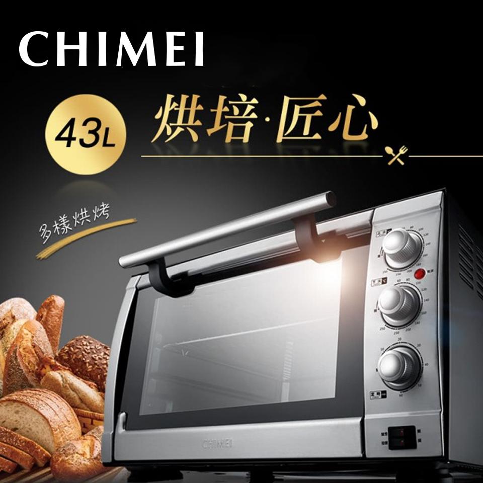 奇美CHIMEI 43L液脹式三溫控電烤箱 EV-43P0ST