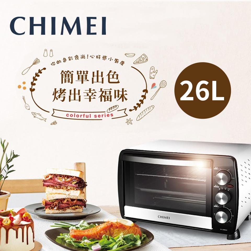 奇美CHIMEI 26L 家用旋風電烤箱-白