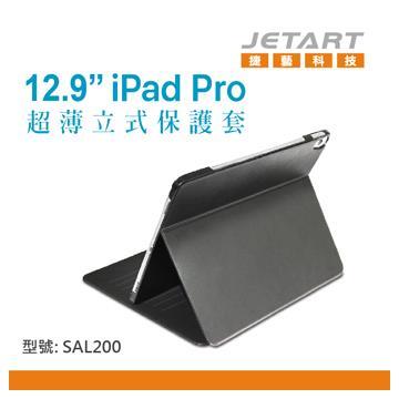 JETART iPad Pro 12.9 超薄立式保護套