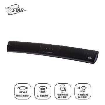 T.C.STAR TCS2309 2.0 USB曲面多媒體喇叭