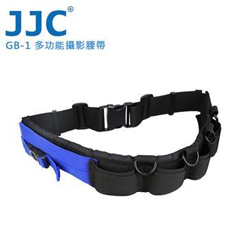 JJC 多功能攝影腰帶