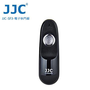 JJC S系列快門線