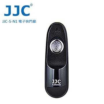 JJC S系列快門線 S-N1