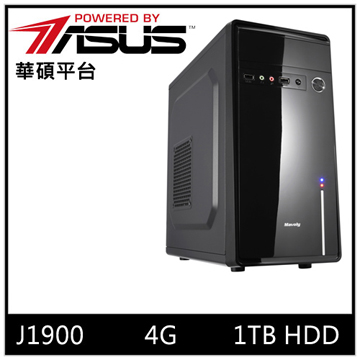 PBA華碩平台[白銀聖主]桌上型電腦(J1900/4GD3/1T)