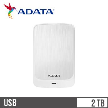 ADATA威剛 2.5吋 2TB 行動硬碟 白
