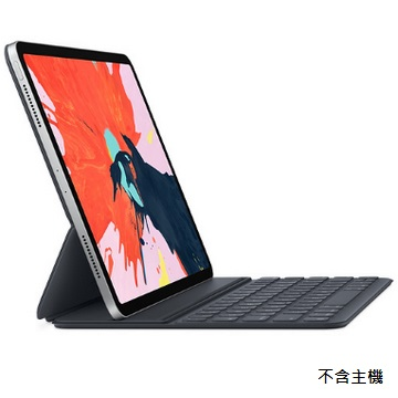 (展示機)iPad Pro 11吋鍵盤式聰穎雙面夾-中文