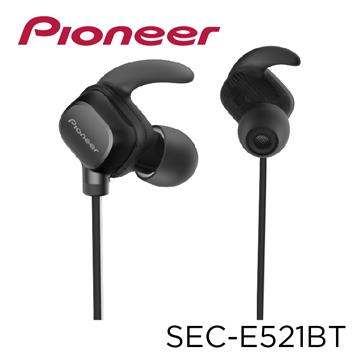 Pioneer SEC-E521BT 藍牙音樂耳機
