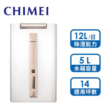 CHIMEI 12L節能除濕機