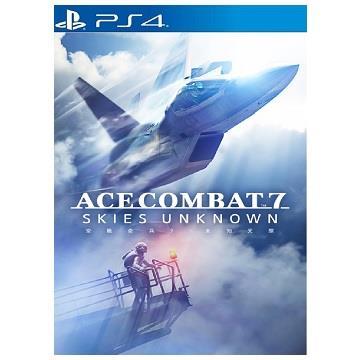 PS4 空戰奇兵7未知天際 亞洲中文版