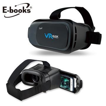 E-books V3 第八代虛擬實境VR頭戴眼鏡-黑