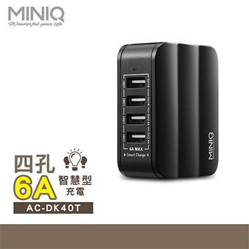 MINIQ AC-DK40T 6A USB 4孔急速充電器-黑 AC-DK40T-BK