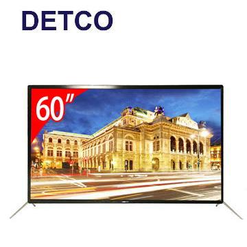 DETCO 60型LED超薄液晶顯示器