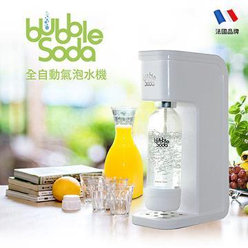 法國BubbleSoda 全自動氣泡水機 BU-BS-909 經典白