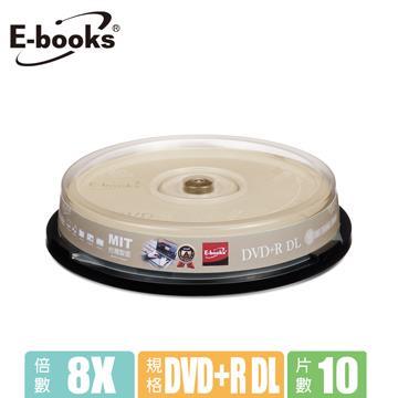 E-books 晶鑽版光碟片 8X DVD+R DL 10片桶裝 E-MDG050