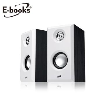 E-books D30 HI-FI 2.0聲道木質多媒體音箱