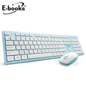 E-books Z4美型無線鍵鼠組 E-PCG212