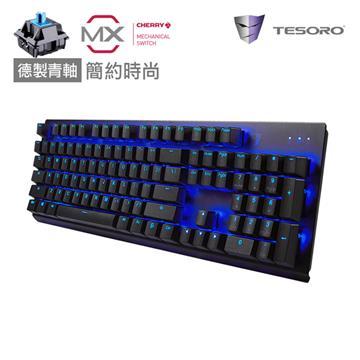 TESORO GRAM剋龍劍MX ONE機械鍵盤(中文)