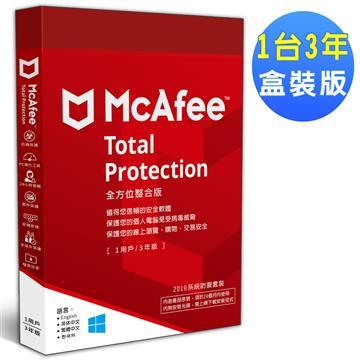 McAfee 2019全方位整合版(1台3年)