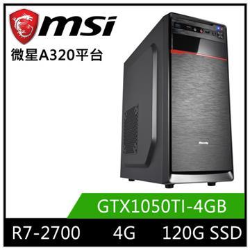 微星平台[玉泉特務]R7八核獨顯SSD電玩機