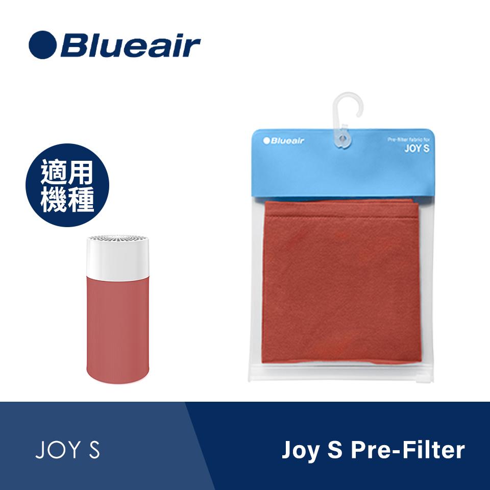 Blueair JOY S前置濾網(山茶紅)