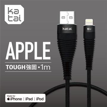 Katai MFi認證 8pin強固抗纏繞充電傳輸線1M