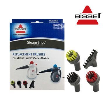 Bissell 專用刷頭組