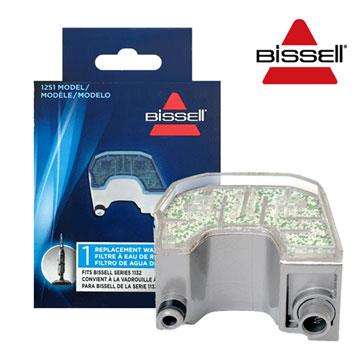 Bissell 濾水器