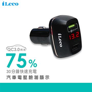 iLeco ICVG-QC3.0車用顯屏充電器