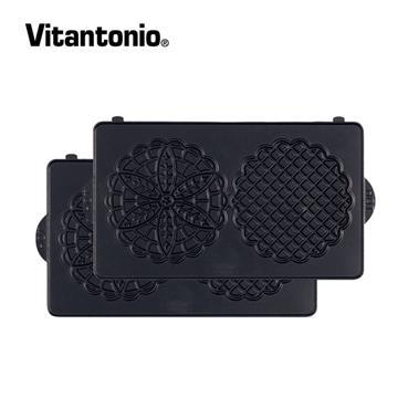 Vitantonio鬆餅機法式薄餅烤盤