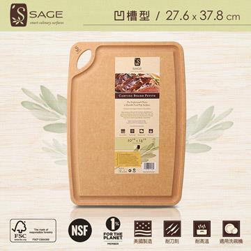 SAGE 美國原裝抗菌木砧板凹槽型27.6x37.8cm