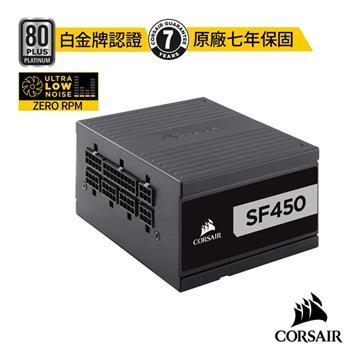 CORSAIR SF450 80Plus白金牌電源供應器 CMPSU-450SF-NEW