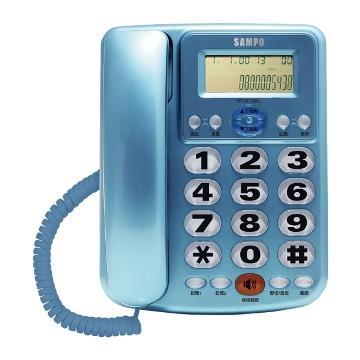 SAMPO 來電顯示有線電話