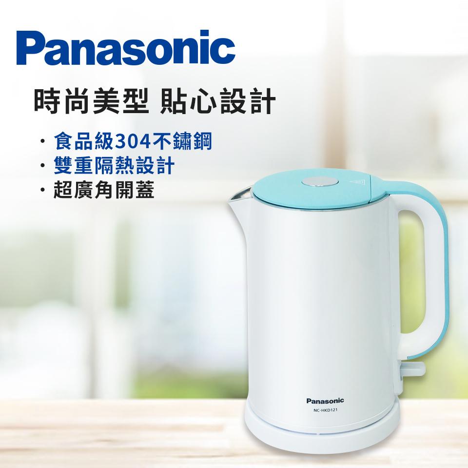 國際牌Panasonic 1.2L 雙層防燙電水壺