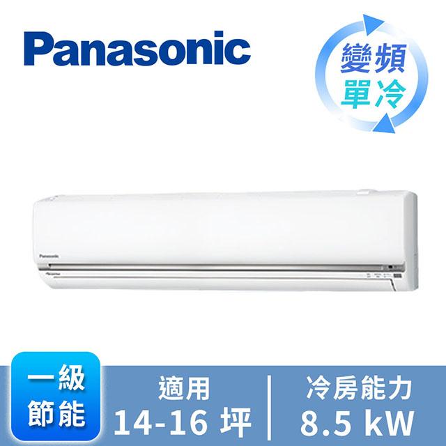 Panasonic ECONAVI+nanoe 1對1變頻單冷空調 CU-QX90FCA2