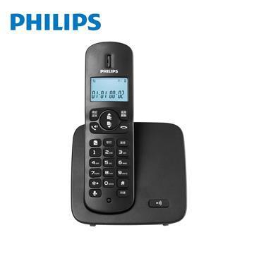 飛利浦PHILIPS 2.4GHz數位DECT無線電話