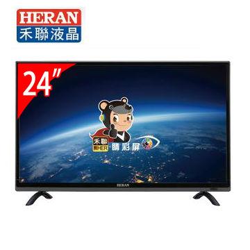 HERAN 24型低藍光顯示器