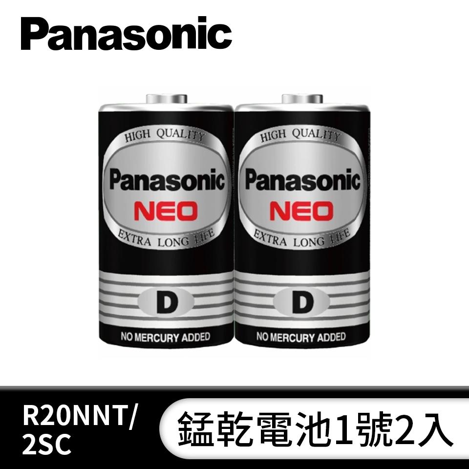 國際牌Panasonic 錳乾電池1號2入