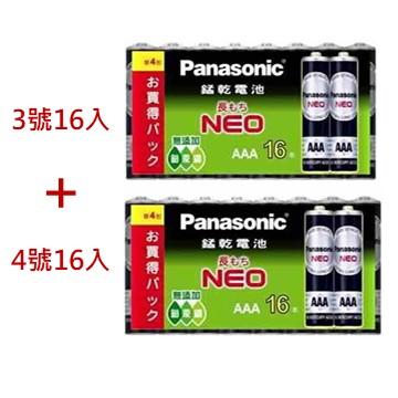 (組合包)國際牌Panasonic 錳乾電池3號16入+4號16入