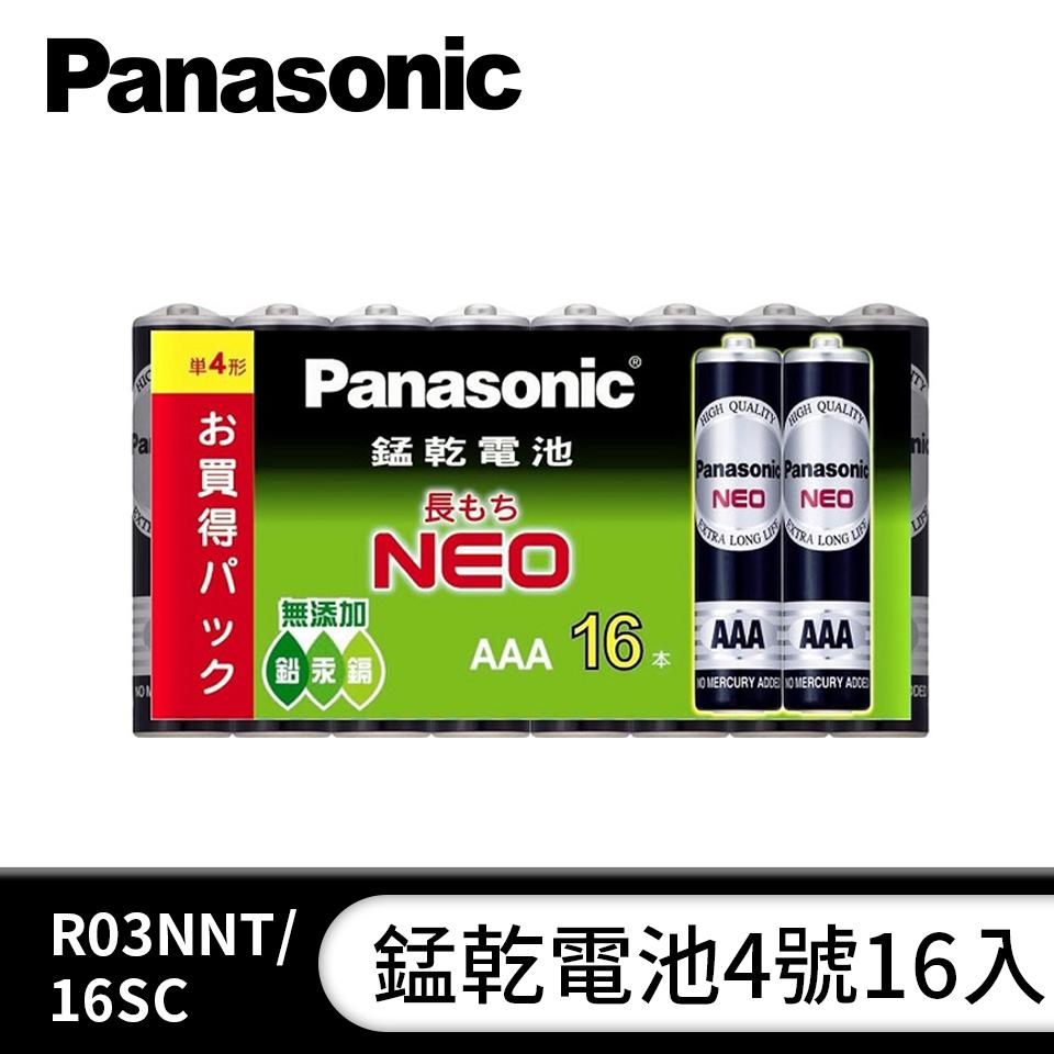 國際牌Panasonic 錳乾電池4號16入