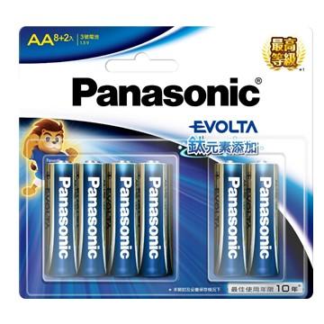 國際牌Panasonic EVOLTA鈦元素電池3號10入