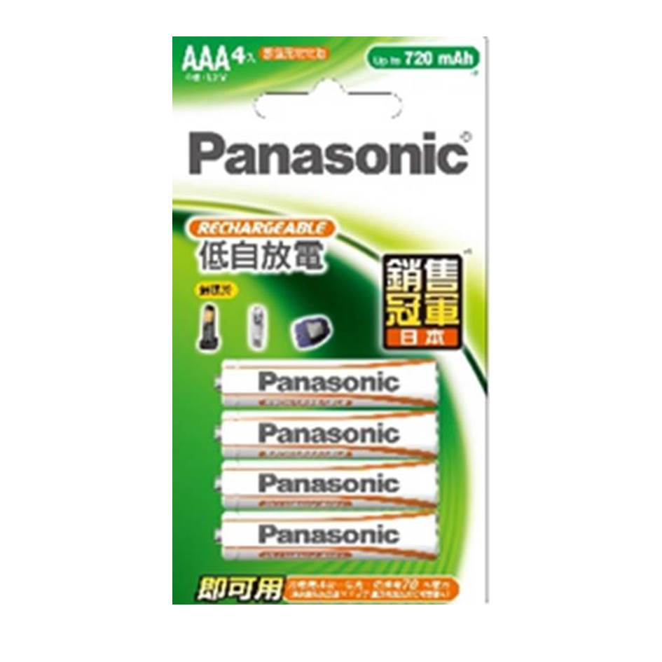 國際牌Panasonic 經濟型充電電池4號4入